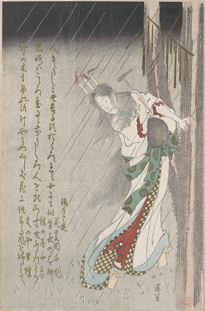 Ushi-no-toki mairi<br/>Woman in the Rain at Midnight Driving a Nail into a Tree to Invoke Evil on Her Unfaithful Lover