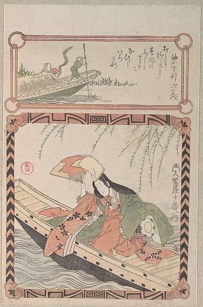 Asazuma-bune<br/>Courtesan in Ancient Costume Seated in a Boat