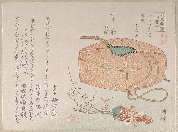 Cloth Bag with Cords and Plum Blossoms