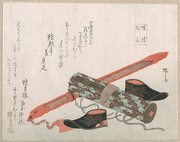 Sword, Shoes and a Scroll, Representing the Chinese Warrior Chōryō