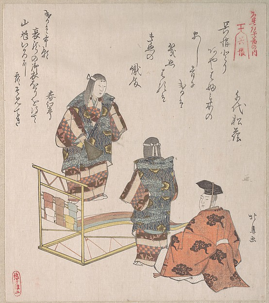 "Scene from the Noh Dance ""Kureha"""