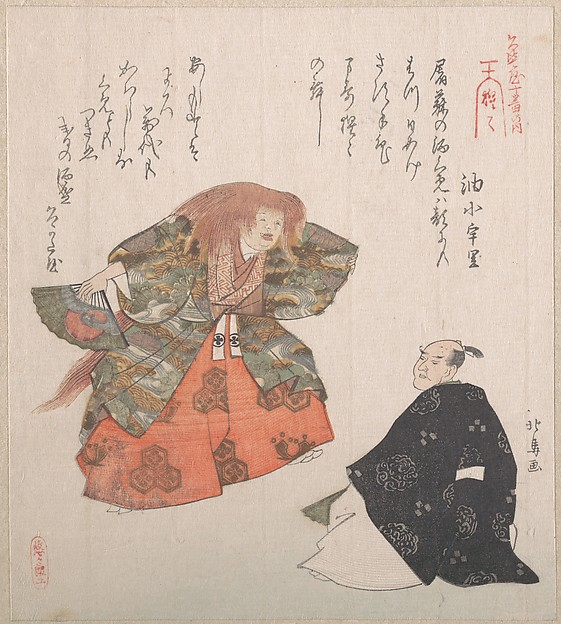 "Scene from the Noh Dance ""Shojo"""