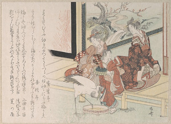 Two Women and a Girl Feeding a Crane at the Verandah
