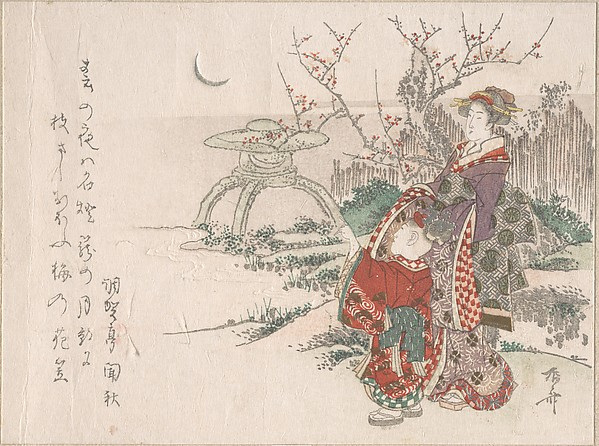 Woman with a Child in the Garden Looking at the New Moon