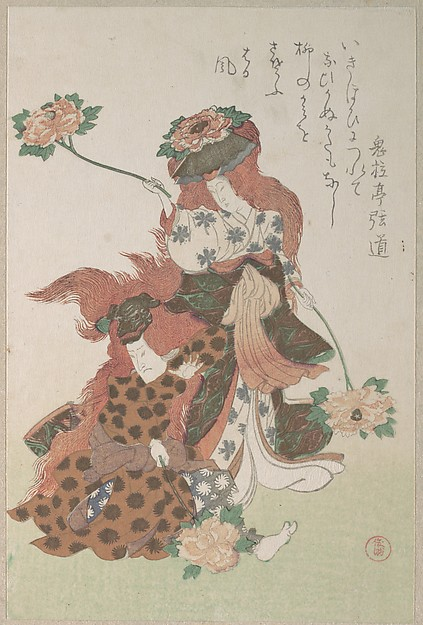 "石橋物<br/>Two Dancers Performing a ""Shakkyōmono"" Kabuki Dance, from Spring Rain Surimono Album (Harusame surimono-jō), vol. 3"