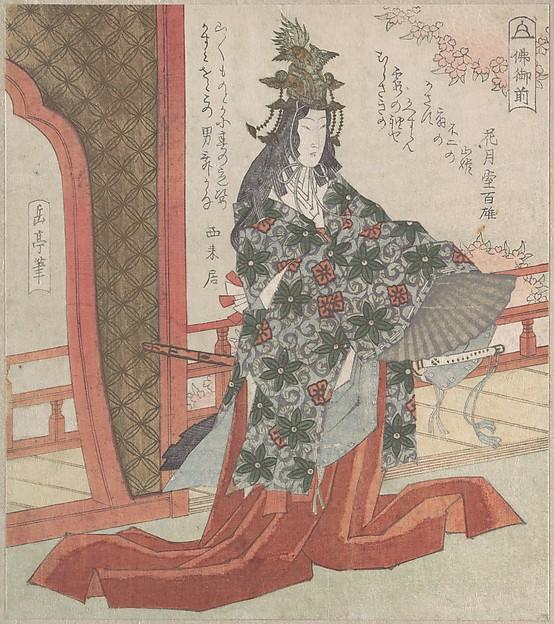 Lady Hotoke Dancing