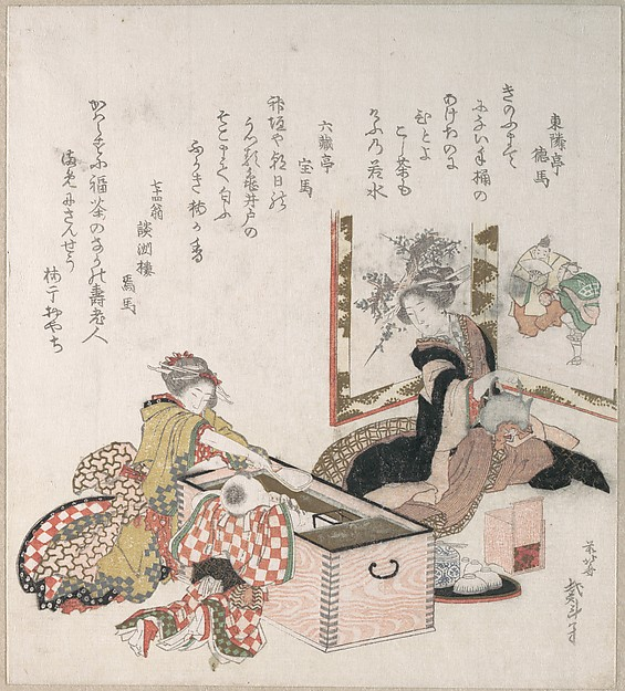 Women Preparing Tea Around the Fire-Holder