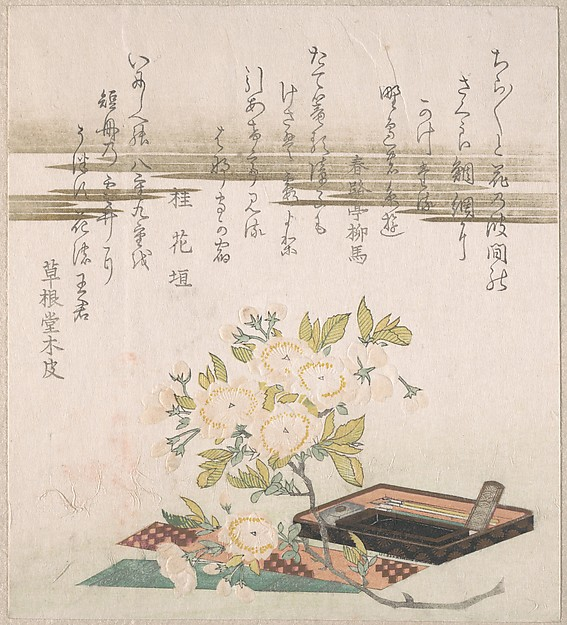 Branch with Cherry Flowers, Writing Box and Sheet of Paper for Poem Writing (Tanzaku)