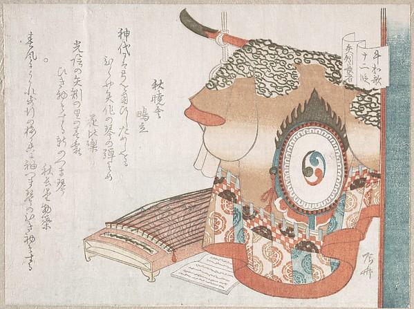 Dance Robe and Koto (Japanese Harp) Representing the Millionaire of Yahagi