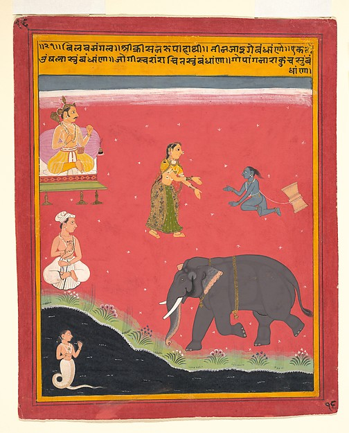 Krishna's Earthly Ties: Page from a Dispersed Manuscript Bivamangalastava