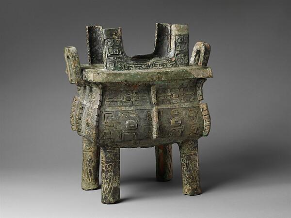 有蓋(俎)方鼎<br/>Ritual Tetrapod Cauldron (Fangding) with Ritual Table (Zu) as Cover