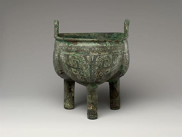 Ritual Lobed Tripod Cauldron (Liding)
