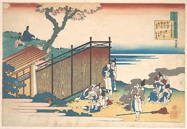 百人一首 姥か恵と起 大中臣能宣朝臣<br/>Poem by Ōnakatomi no Yoshinobu Ason, from the series One Hundred Poems Explained by the Nurse (Hyakunin isshu uba ga etoki)