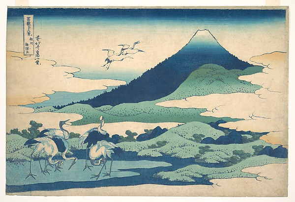 """Umezawa Manor in Sagami Province,"" from the series Thirty-six Views of Mount Fuji (Fugaku sanjūrokkei, Sōshū Umezawa zai)"