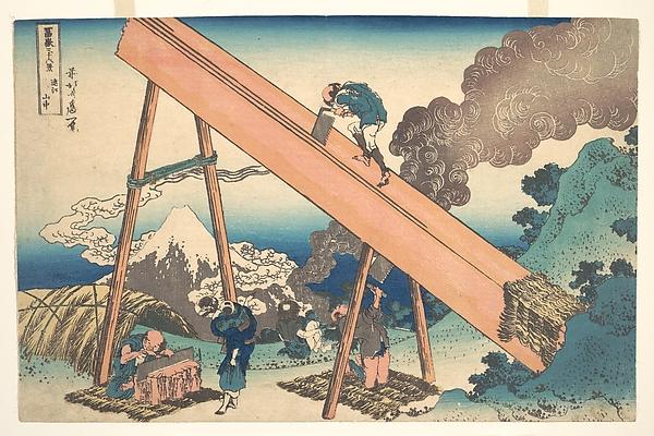冨嶽三十六景 遠江山中<br/>In the Mountains of Tōtomi Province (Tōtomi sanchū), from the series Thirty-six Views of Mount Fuji (Fugaku sanjūrokkei)