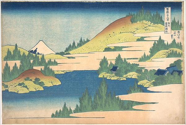 冨嶽三十六景 相州箱根湖水<br/>The Lake at Hakone in Sagami Province (Sōshū Hakone kosui), from the series Thirty-six Views of Mount Fuji (Fugaku sanjūrokkei)