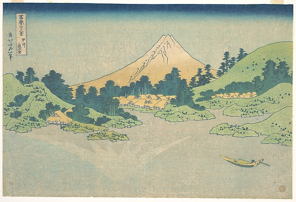Reflection in Lake at Misaka in Kai Province (Kōshū Misaka suimen), from the series Thirty-six Views of Mount Fuji (Fugaku sanjūrokkei)
