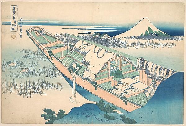 冨嶽三十六景 常州牛掘<br/>Ushibori in Hitachi Province (Jōshū Ushibori), from the series Thirty-six Views of Mount Fuji (Fugaku sanjūrokkei)