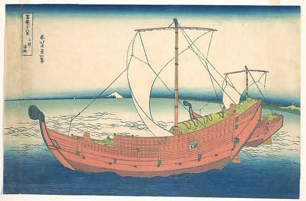冨嶽三十六景 上総の海路