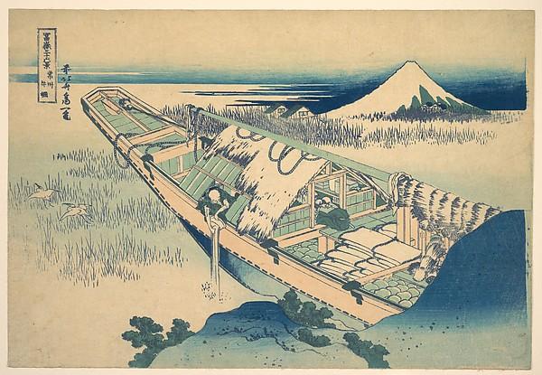 冨嶽三十六景 常州牛掘 <br/>Ushibori in Hitachi Province (Jōshū Ushibori), from the series Thirty-six Views of Mount Fuji (Fugaku sanjūrokkei)