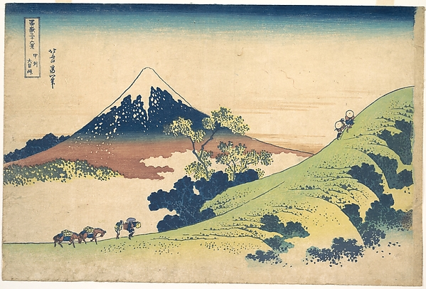 The Inume Pass in Kai Province (Kōshū Inume tōge), from the series Thirty-six Views of Mount Fuji (Fugaku sanjūrokkei)