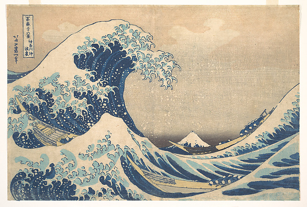 冨嶽三十六景 神奈川沖浪裏<br/>Under the Wave off Kanagawa (Kanagawa oki nami ura), also known as The Great Wave, from the series Thirty-six Views of Mount Fuji (Fugaku sanjūrokkei)