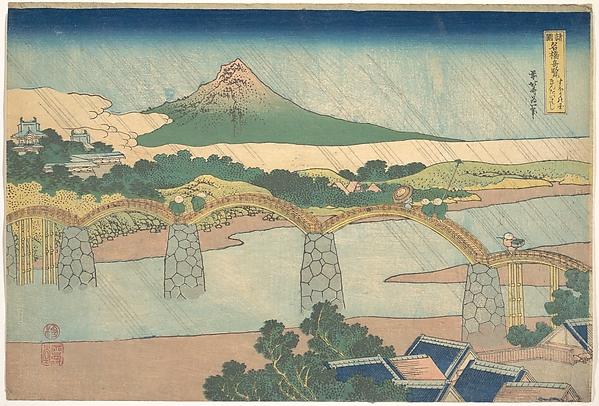 諸國名橋奇覧 すほうの国きんたいはし<br/>Kintai Bridge in Suō Province (Suō no kuni Kintaibashi), from the series Remarkable Views of Bridges in Various Provinces (Shokoku meikyō kiran)