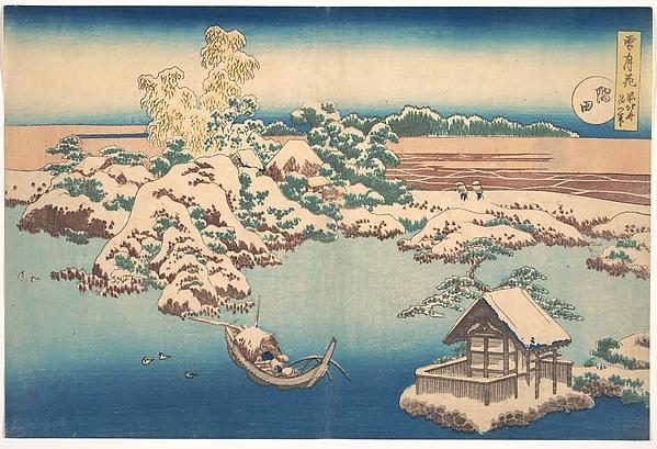 雪月花 隅田<br/>Snow on the Sumida River (Sumida), from the series, Snow, Moon, and Flowers (Setsugekka)