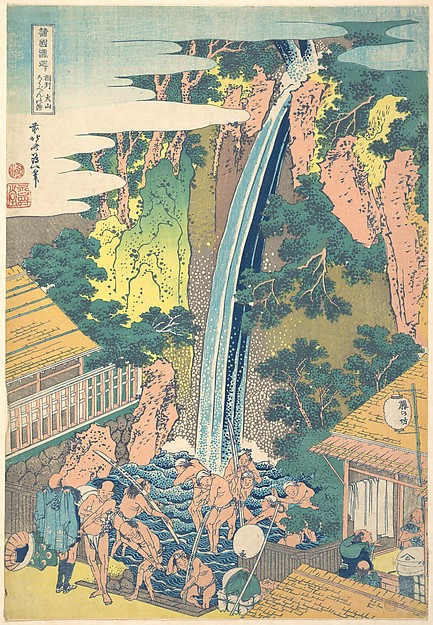 Rōben Waterfall at Ōyama in Sagami Province (Sōshū Ōyama Rōben no taki), from the series A Tour of Waterfalls in Various Provinces (Shokoku taki meguri)