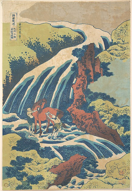 The Waterfall Where Yoshitsune Washed His Horse at Yoshino in Yamato Province (Washū Yoshino Yoshitsune uma arai no taki), from the series A Tour of Waterfalls in Various Provinces (Shokoku taki meguri)