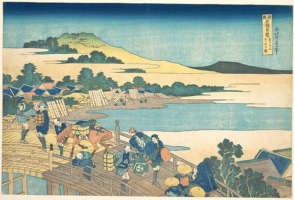 Fukui Bridge in Echizen Province (Echizen Fukui no hashi), from the series Remarkable Views of Bridges in Various Provinces (Shokoku meikyō kiran)