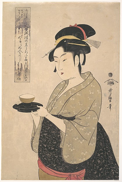 Okita of the Naniwa-ya Tea-house