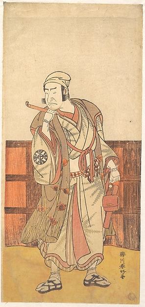 Fascinating Historical Picture of Katsukawa Shunk with The First Nakamura Nakazo in the Role of Shimada no Hachizo on 4/15/1783