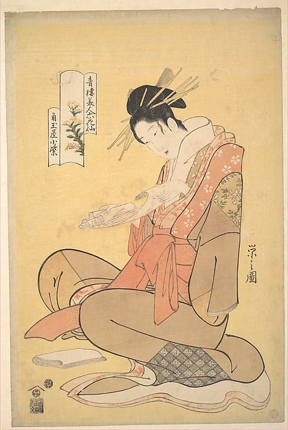 The Oiran Komurasaki of Kadotamaya Reading a Letter