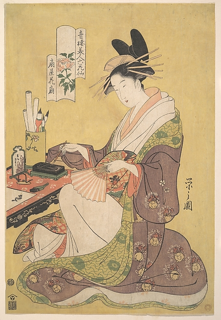 """Hanaōgi of the Ōgiya,"" from the series Beauties of the Yoshiwara as Six Floral Immortals (Seirō bijin rokkasen)"