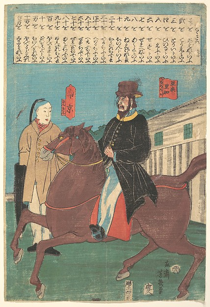 An American on Horseback and a Chinese with a Furled Umbrella