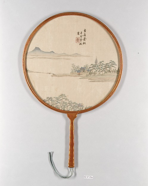 Embroidered Fan with Landscape: Ancient Mountains, Green Pines