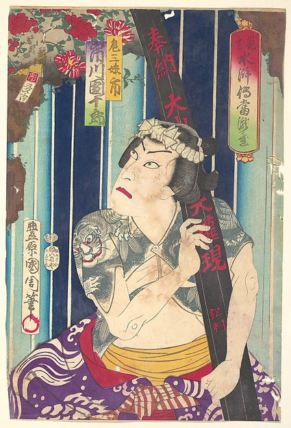 Imaginary portrait, Shuihuzhuan of Stage: Tōryūdai (Mitate Suikoden Tōrōdai) - Actor, Ichikawa Danjūrō plays as Sanjō