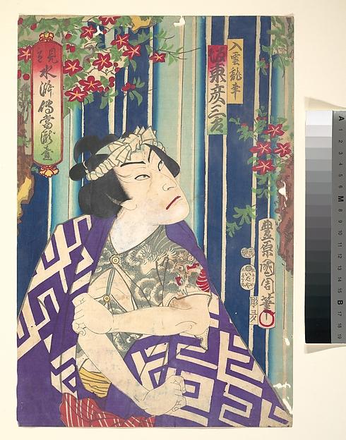 Imaginary portrait, Shuihuzhuan of Stage:  Tōryūdai (Mitate Suikoden Tōrōdai) - Actor, Bandō Hikozaburō plays as Nyūunryū