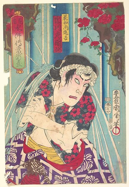 Imaginary portrait, Shuihuzhuan of Stage:  Tōryūdai (Mitate Suikoden Tōrōdai) - Actor Ichikawa Sadanji plays Hanaoshō Shinkichi