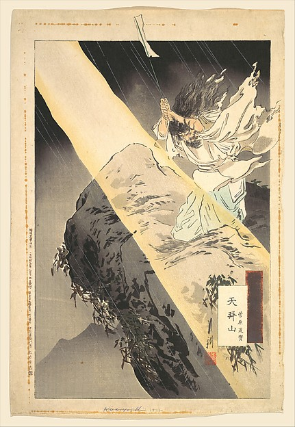 Sugawara Michizane at the Mountain Top Praying