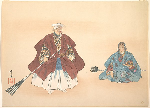 "Scene from the Noh Play ""Takasago"""