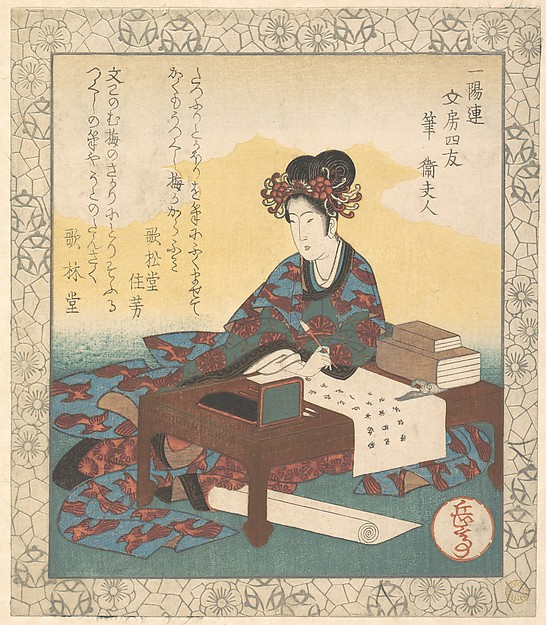 Chinese Lady Seated at a Table, Composing an Ode