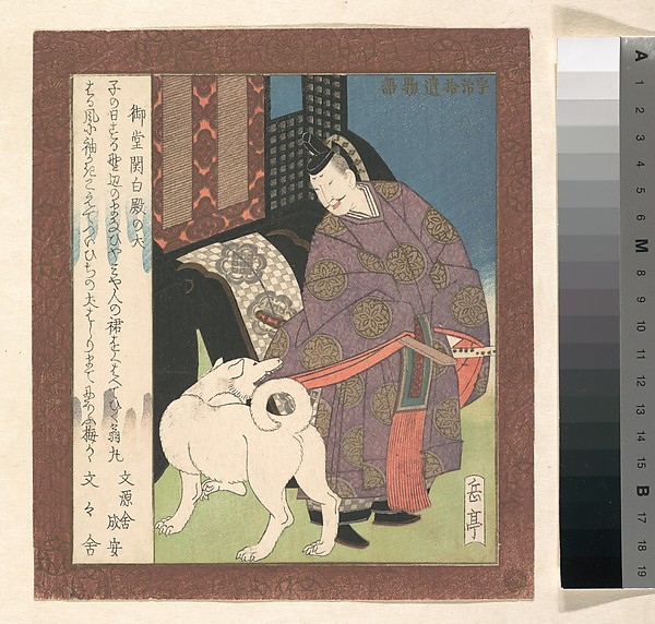 Nobleman Before His Carriage with a White Dog