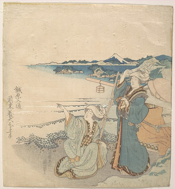 Two Young Ladies at Shore; One Pointing