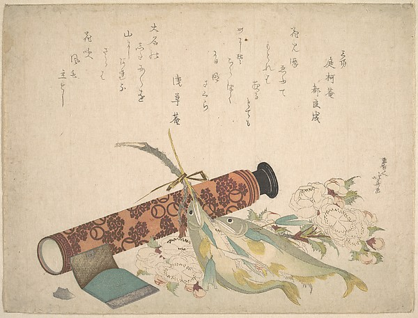 Still Life: Double Cherry-Blossom Branch, Telescope, Sweet Fish, and Tissue Case