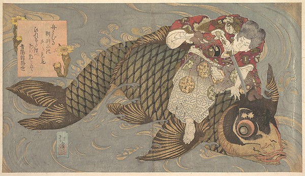 A Man Slaying a Monster Carp with a Sword