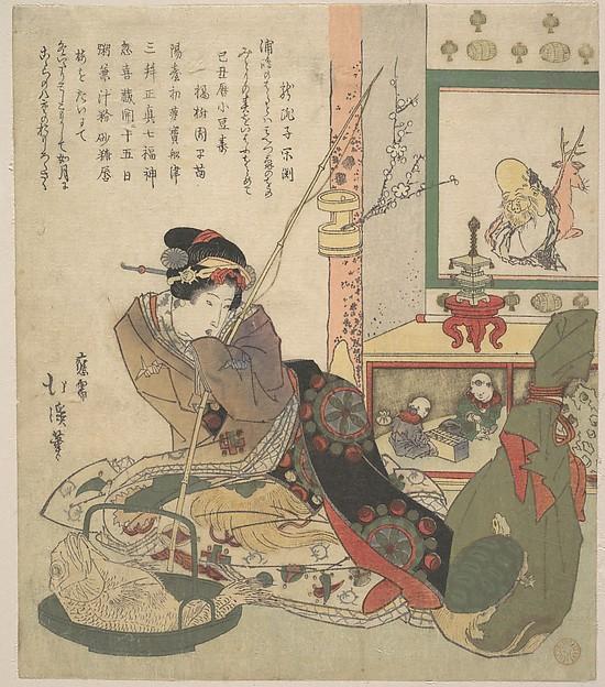 Bijin Urashima and the Seven Fortune Beings (Shichi-fuku-jin)