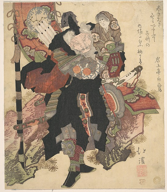 Chinese Warrior Carrying a Child upon His Shoulders