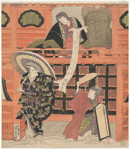 Ichikawa Danjuro VII as Konoshita Tokichi, Nakamura Daikichi as His Wife, and Iwai Hanshiro V as Masago in the Play Yakko Yakko Edo no Hanayari